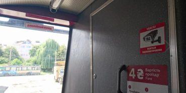 На Прикарпатті в автобусах розпочали встановлювати камери відеоспотереження. ФОТО