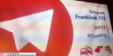 У Івано-Франківську створили громадську ініціативу, яка зробить дороги безпечнішими. ФОТО