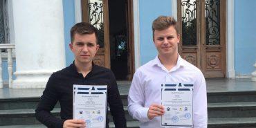 Студенти з Івано-Франківська стали учасниками літньої школи в Батумі. ФОТО