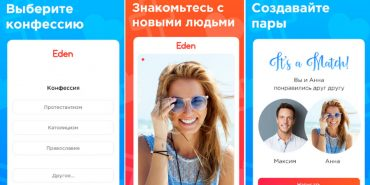 В Україні створили християнський додаток для знайомств