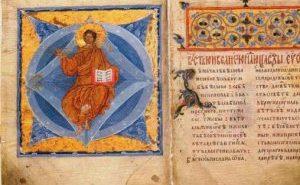 До Прикарпатського музею повернули Євангеліє 1144 року