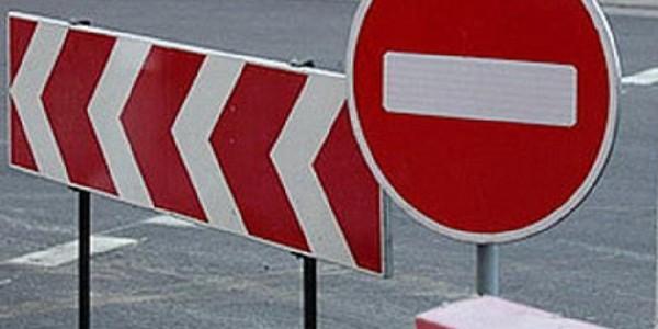 В Коломиї, на час святкування Дня міста, перекриють вулиці