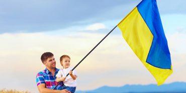 Сьогодні – День Державного Прапора: цікаві факти. ВІДЕО