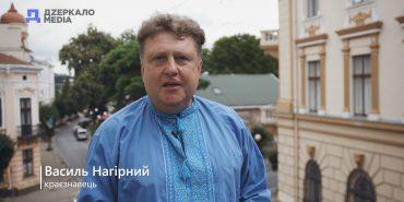 Василь Нагірний про Коломию у спецпроекті до 777-річчя міста. ВІДЕО