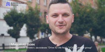 Михайло Вовк про Коломию, як місто можливостей у спецпроекті до 777-річчя. ВІДЕО