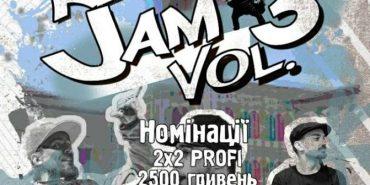 На День міста Коломиї відбудуться змагання з брейкінгу. АНОНС
