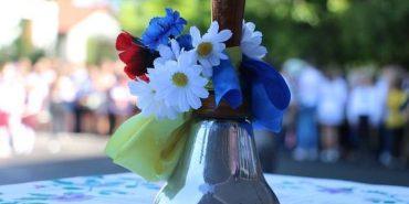 Перший дзвоник у школах Франківська пролунає в суботу, 1 вересня. ВІДЕО
