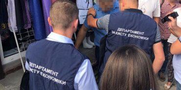 У поліції розповіли подробиці затримання на хабарі прокурора з Коломиї. ФОТО