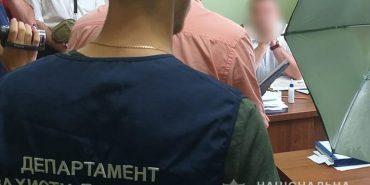 На Прикарпатті посадовець вимагав хабар за виготовлення закордонного паспорта. ФОТО