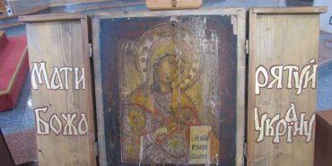 """У Коломиї в Катедральному соборі виставлено фронтову ікону """"Богородиця єднання"""". ФОТО"""