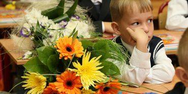 Українців закликають не купувати квіти на перший дзвоник, а допомогти військовим
