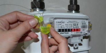 На Франківщині встановлюють безкоштовні газові лічильники. ВІДЕО
