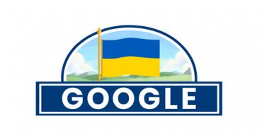 Google привітав українців з Днем Незалежності новим дудлом