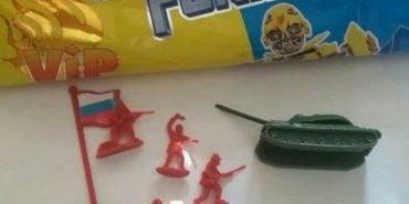 На Франківщині продають іграшки з російським триколором. ФОТОФАКТ