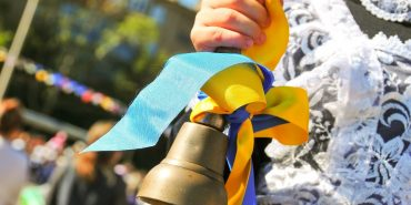 У Міносвіти повідомили, коли буде перший дзвоник – 1 чи 3 вересня