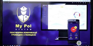 """За 7 днів функціонування додатка """"My Рol"""" зареєструвалося понад тисячу користувачів. ФОТО"""