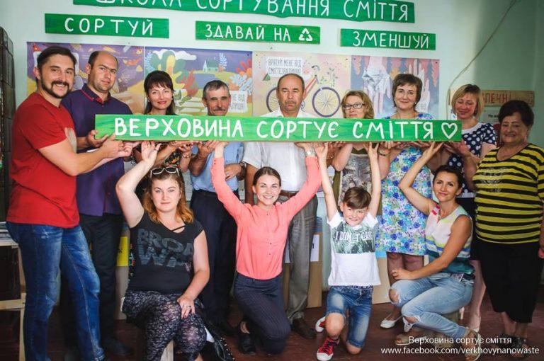 У Верховині відкрили школу сортування сміття. ФОТО