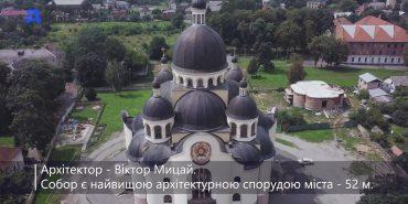 Катедральний собор та як змінити місто на краще від Владики Василія. Спецпроект до 777-річчя Коломиї. ВІДЕО