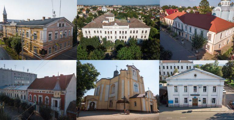 Свідки минулого. Які будівлі в Коломиї найдавніші