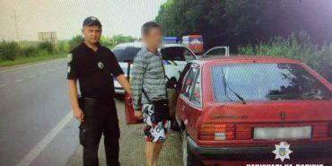 Дорогою до Коломиї таксист побив і пограбував пасажирку. ФОТО