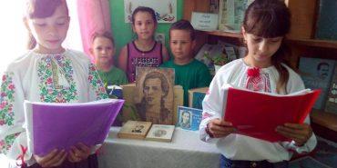На Коломийщині відбулися дні пам'яті Лесі Українки. ФОТО