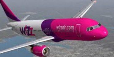 Wizz Air відкрив зі Львова два нові рейси до Європи