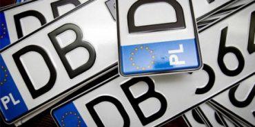 """Конфісковані на митниці автомобілі на """"єврономерах"""" можна отримати безкоштовно: хто має право"""