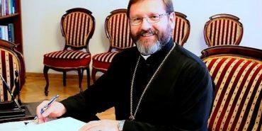 Чому молодь не хоче ходити до Церкви – розповів Блаженніший Святослав Шевчук