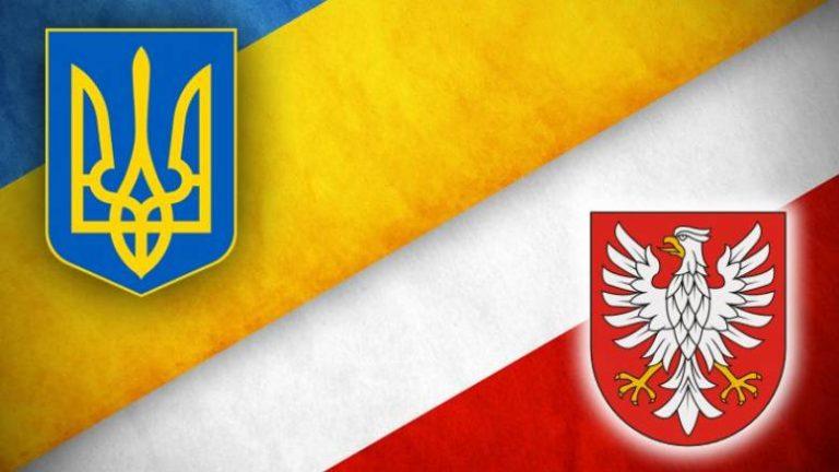 В Яремче відбулась українсько-польська зустріч. ВІДЕО