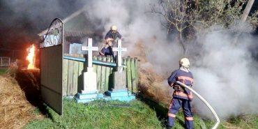 На Городенківщині спалахнула пожежа на господарстві. ФОТО