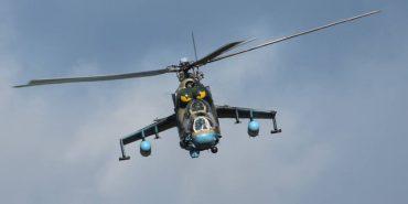 Стало відомо, чому над Франківщиною літали гелікоптери. ФОТО