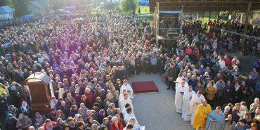 Тисячі людей прибули на прощу в Погоню. ФОТО