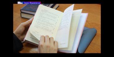 Відома письменниця з Коломийщини презентувала нову книгу. ВІДЕО