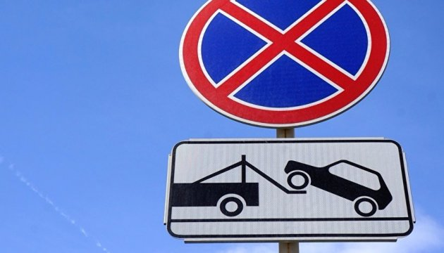 Створено додаток, який допоможе фіксувати неправильне паркування. ВІДЕО