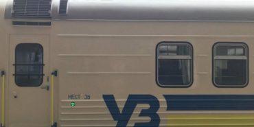 """Як виглядає поїзд """"чотирьох столиць"""": в Укрзалізниці показали перші фото"""