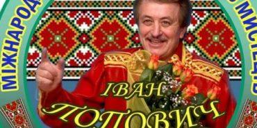 Іван Попович потрапив у жахливе ДТП. ФОТО