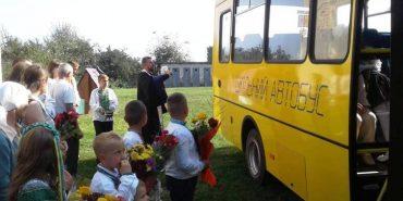 Школі на Коломийщині подарували автобус за майже 2 млн грн. ФОТО