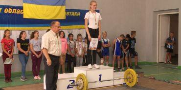 Коломия провела Чемпіонат області з важкої атлетики серед дітей. ВІДЕО