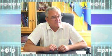 Сьогодні у прямому ефірі Ігор Слюзар відповість на запитання коломиян
