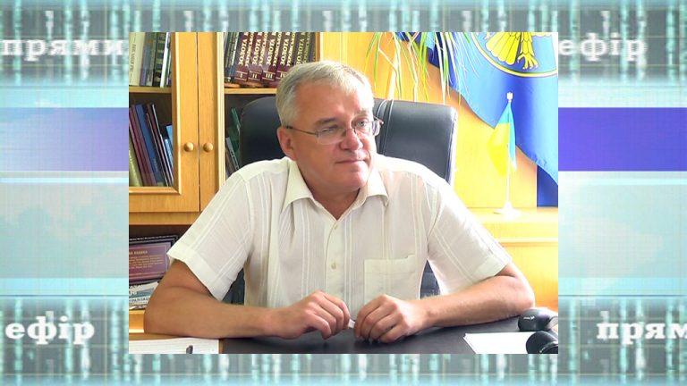 20 вересня у прямому ефірі Ігор Слюзар відповість на запитання коломиян