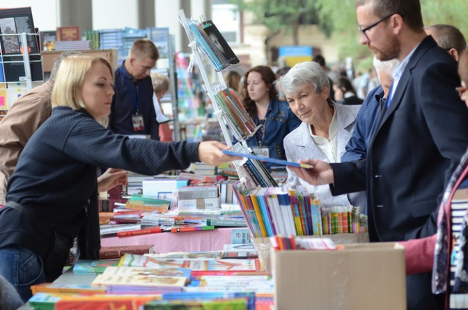Назвали найкращі книги 25 Форуму видавців у Львові