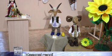 Івасик Телесик, Пан Коцький, Лис Микита: на Прикарпатті відкрили виставку авторських іграшок. ВІДЕО
