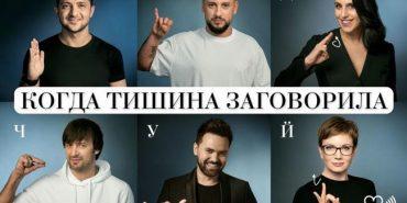 """Українські школи отримають """"зіркову абетку"""""""