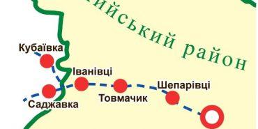 Коломия першою в Україні приєднала до громади 4 населені пункти