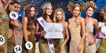 """""""Міс Україна 2018"""": назвали ім'я переможниці. ФОТО"""
