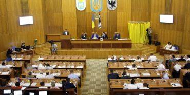 Обласні депутати обмежили доступ до сесійних засідань і пояснили чому