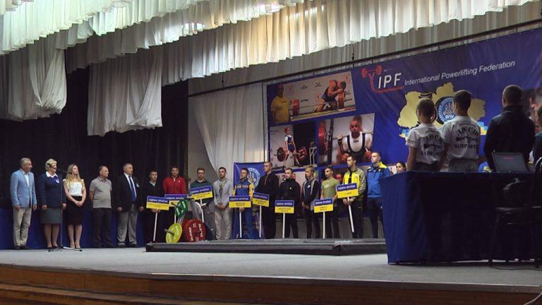 У Коломиї завершився Чемпіонат України з пауерліфтингу. ВІДЕО