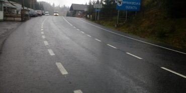 На Яблуницькому перевалі полагодили дорогу. ФОТОФАКТ