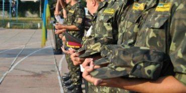 У листопаді військкомати Прикарпаття призиватимуть на службу офіцерів запасу