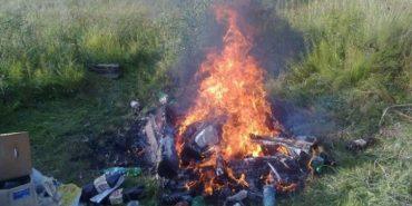 До уваги коломиян: за спалювання сухої рослинності і сміття передбачена адміністративна й кримінальна відповідальність
